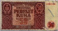 Немецкая оккупация 50 куна 1941 (506) редкая Хорватия (б)