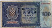 Немецкая оккупация 100 куна 1941 (199) Хорватия (б)