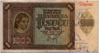 Немецкая оккупация 1000 куна 1941 (199) Хорватия (б)
