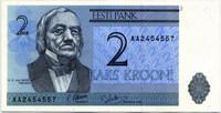 2 кроны 1992 АА!! Эстония (б)