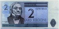 2 кроны 2006 Эстония (б)