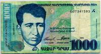 1000 драм 2001 (593) Армения (б)