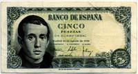 5 песет 1951 (967) Испания (б)