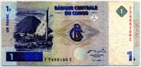 1 франк 1997 (186) Конго (б)