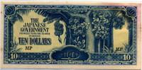 Оккупация 10 долларов 1942 Малайзия (б)