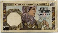 500 динар 1941 В.з. голова девушки (049) Сербия (б)