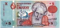 5 песо 1998 Уругвай (б)