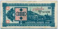 100 купонов 1993 2 выпуск фон голубой (630) Грузия (б)