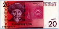 20 сом 2009 Кыргызстан (б)