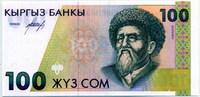 100 сом 1994 Кыргызстан (б)