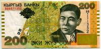 200 сом 2004 (352) Кыргызстан (б)