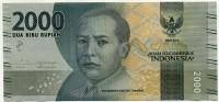 2000 рупий 2016 Индонезия (б)