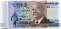 1000 риэль Камбоджа (б)