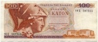 100 драхм 1978 (544) Греция (б)