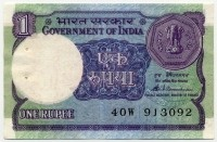 1 рупия 1985 Индия (б)