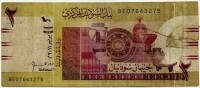 2 фунта 2011 (275) склейка Судан (б)