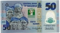 50 найра 2010 Нигерия (б)