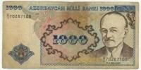 1000 манат 1993 (108) Первый выпуск Азербайджан (б)