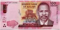 100 квача 2016 Малави (б)