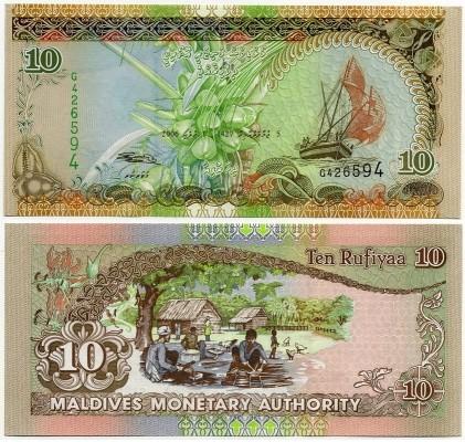 10 руфий 2006 Мальдивы (б)