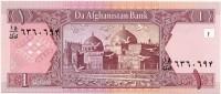 1 афгани Афганистан (б)