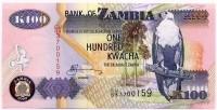 100 квача 2009 Замбия (б)