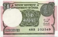 1 рупия 2015 Индия (б)
