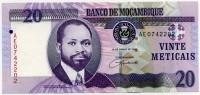 20 метикаль 2006 Мозамбик (б)