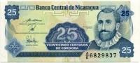 25 центаво 1991 Никарагуа (б)