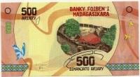 500 ариари 2017 Мадагаскар (б)