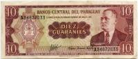10 гуарани 1952 (033) Парагвай (б)