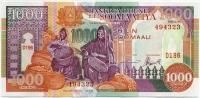 1000 шиллингов 1996 Сомали (б)