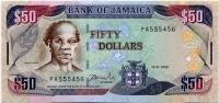 50 долларов 2008 Ямайка (б)