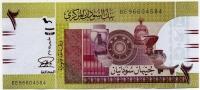 2 фунта 2015 (584) Судан (б)