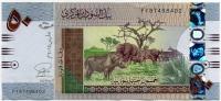 50 фунтов 2015 (402) Судан (б)
