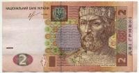 2 гривны 2013 (398) Украина (б)