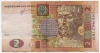 2 гривны 2013 (569) Украина (б)