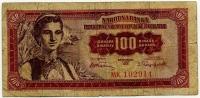 100 динар 1955 (914) Югославия (б)