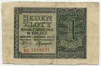 1 злотый 1941 (171) Польша (б