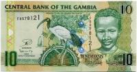10 даласи Гамбия (б)