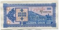 1000 купонов 1992 1 выпуск! (724) Грузия (б)