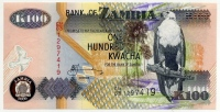 100 квача 2006 Замбия (б)