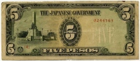 5 песо (563) Японская оккупация Филиппины (б)