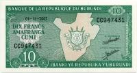 10 франков 2007 Бурунди (б)