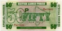 Военный ваучер 50 новых пенсов Великобритания (б)