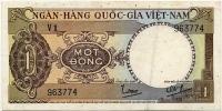 1 донг (774) Вьетнам Южный (б)