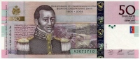 50 гурдов 2004 Юбилейная Гаити (б)