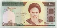 1000 риал Иран (б)