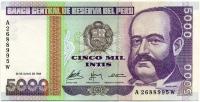 5000 инти 1988 Перу (б)