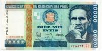 10000 инти 1988 Перу (б)